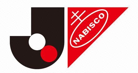 nabisco_logo