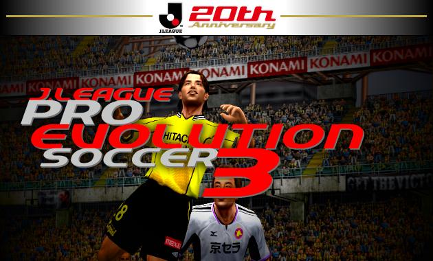 J.League PES 3