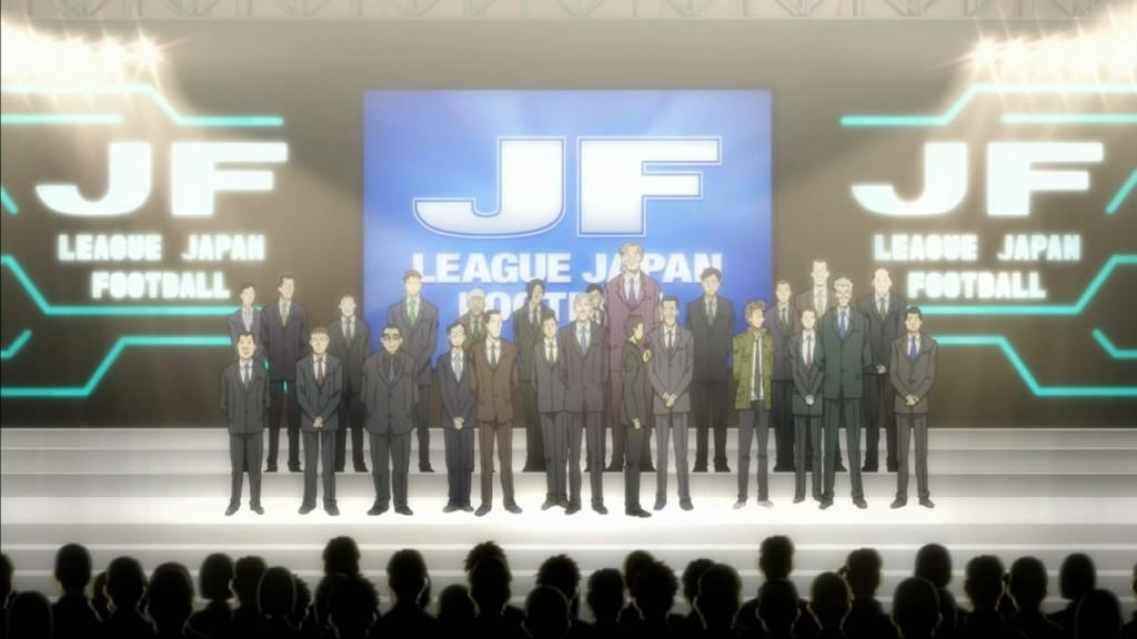 La League Japan Football fait référence à la J.League