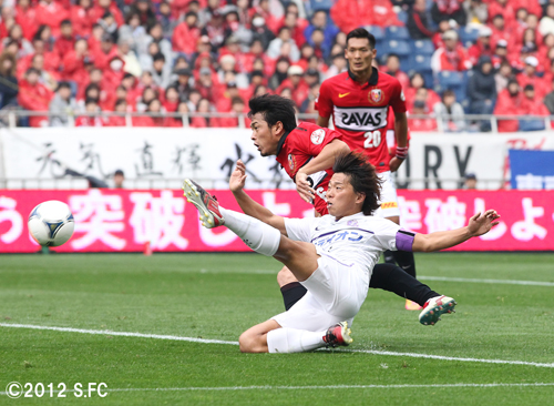 Hisato Sato n'a pas pu empêcher la défaite (2-0) des siens lors de la dernière journée