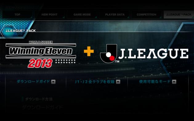 J.League Pack 2013 : Le Test