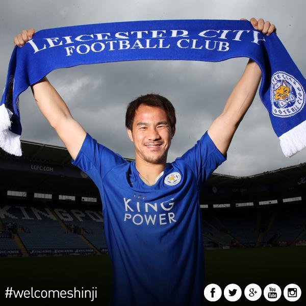 Crédit : twitter de Leicester City FC.
