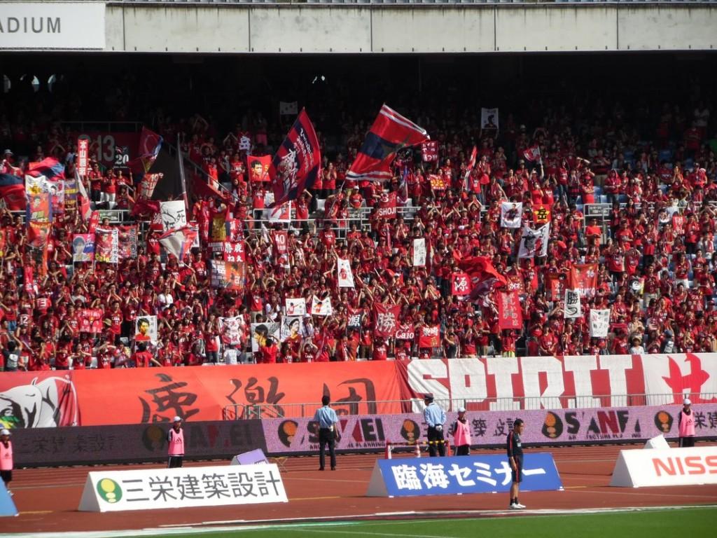 Les supporters des Kashima Antlers.