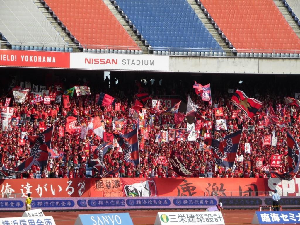 Supporters de Kashima avant le coup d'envoi.