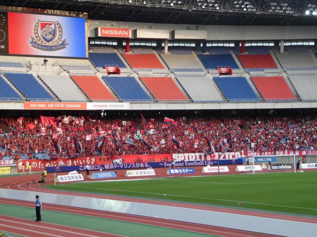 Les supporters de Kashima fêtent la victoire.