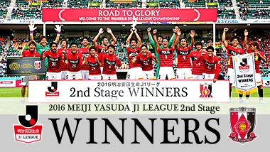 Urawa remporte la seconde phase de J.League 2016, avant de tenter de remporter les play-off. (photo: jleague.jp)