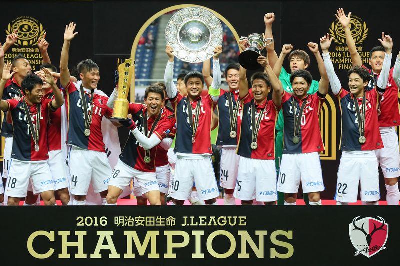 Kashima champion