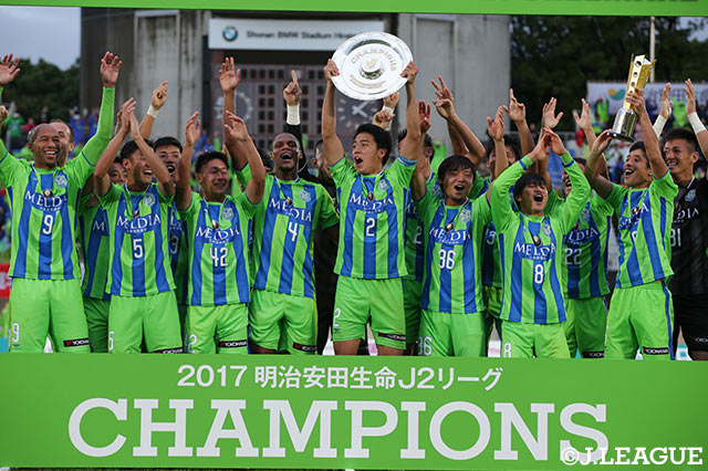 Un an après sa relégation, Shonan fait son retour en J1, remportant son second titre de champion de J2 (photo: jleague.jp)