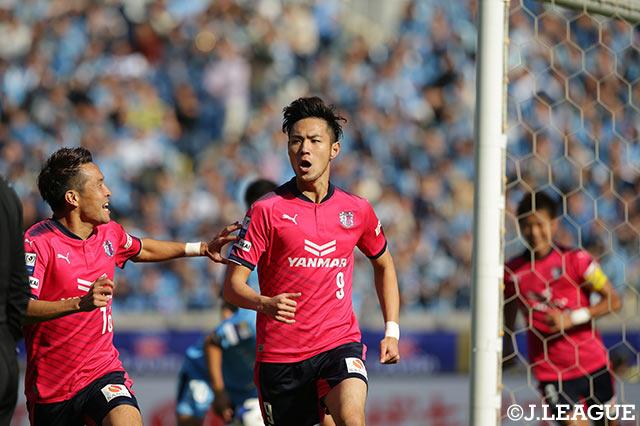 Grâce à un but de Sugimoto dès le début du match, le Cerezo Osaka remporte sa première Coupe YBC Levain, coupe des clubs de J1 (photo: jleague.jp)