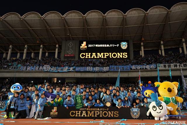 A l'issue de la dernière journée de championnat, Kawasaki détrône Kashima et devient pour la première fois champion de J1 (photo: jleague.jp)
